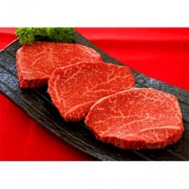 登米産仙台黒毛和牛 ランプステーキ 500g(約170g×3枚)