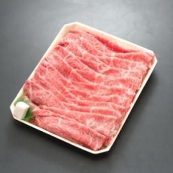 飛騨牛モモもしくはカタ 1kg(すき焼き・しゃぶしゃぶ用)