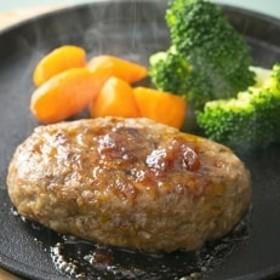 大分県竹田産 豊後牛の ハンバーグ!(100g×3個)