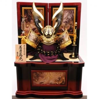 【五月人形】ベビーザらス限定 着用兜収納飾り「龍虎立体鍬形赤黒ぼかし」【送料無料】