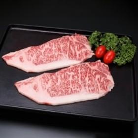 宮崎牛サーロイン鉄板焼き 計300g
