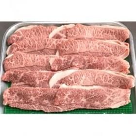 和歌山県特産高級和牛「熊野牛」 すき焼き用モモ・ウデ 600g(自家牧場で育てました)