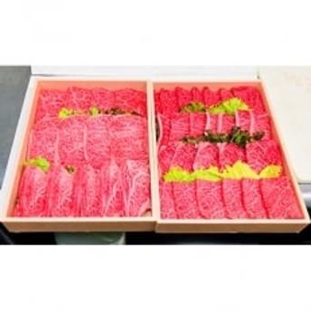 奈良県プレミアムセレクト認定「大和牛」の希少部位焼肉折詰め