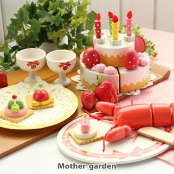 【オンワード】 Mother garden(マザーガーデン) 【ネット限定】マザーガーデン 木のおままごと ディナーセット 0 キッズ