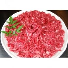 天草黒毛和牛 焼肉300g
