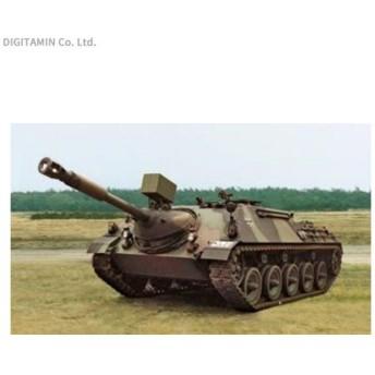ドイツレベル 1/35 カノーネ 駆逐戦車 プラモデル 03276 (ZS55615)