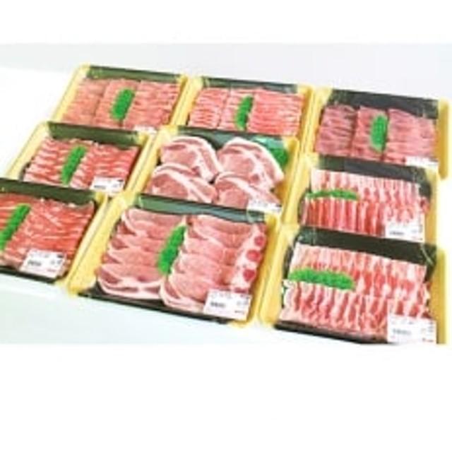 【南部高原豚】ふるさと納税限定満腹セット 合計3.4kg