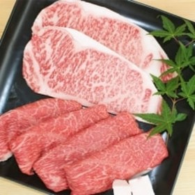 博多和牛 オリジナルセット(サーロインステーキ2枚、上スライスのセット)