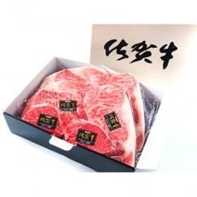 佐賀牛ステーキセット(ヒレ300gサーロイン400gリブロース600g)