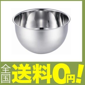 工房アイザワ ケーキボール (小) No.70114
