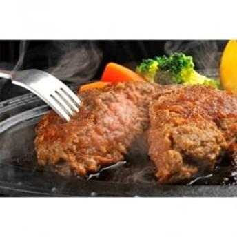 びらとり和牛&黒豚100%ハンバーグ食べ比べセット 180g×計7枚