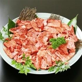 宮崎和牛切落し焼肉1.2kg