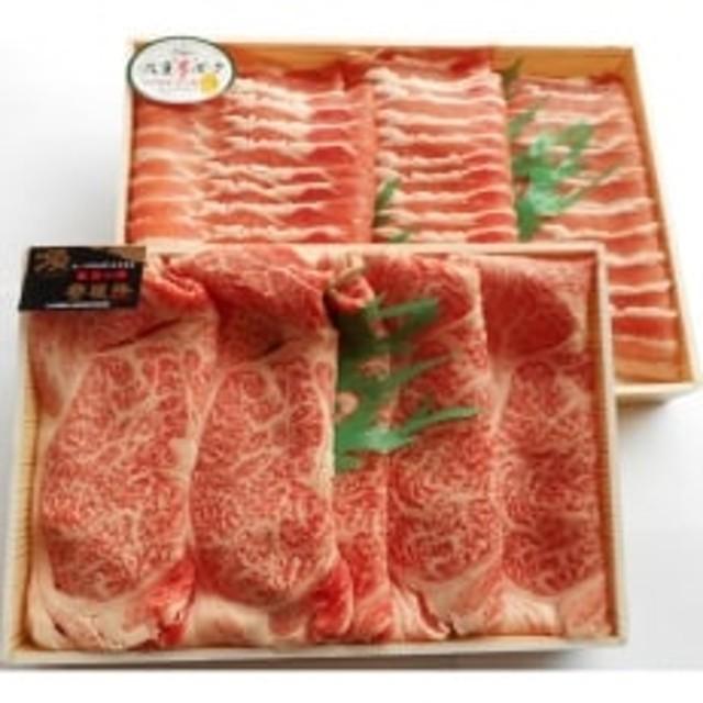 豊後牛と米の恵み九重夢ポークのシャブシャブ肉のセット