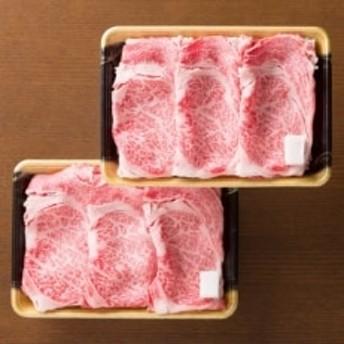 【特選山形牛】ローススライスすき焼き用800g(400g×2パック)
