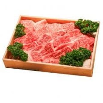 黒毛和牛厳選 焼き肉 500g