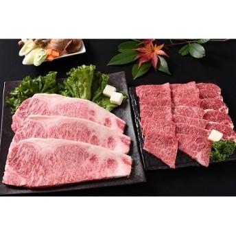 山形牛「もち米給与牛」ロースステーキとカルビ焼肉用セット 040-D01