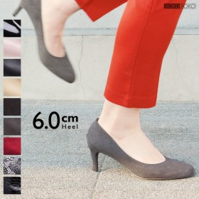 「sk-18205」 《 2990円→円 》《春の新色追加しました 》《セール》【送料無料】柔らかく足を包んでくれる!どんなコーデにも合う万能ローヒールパンプス