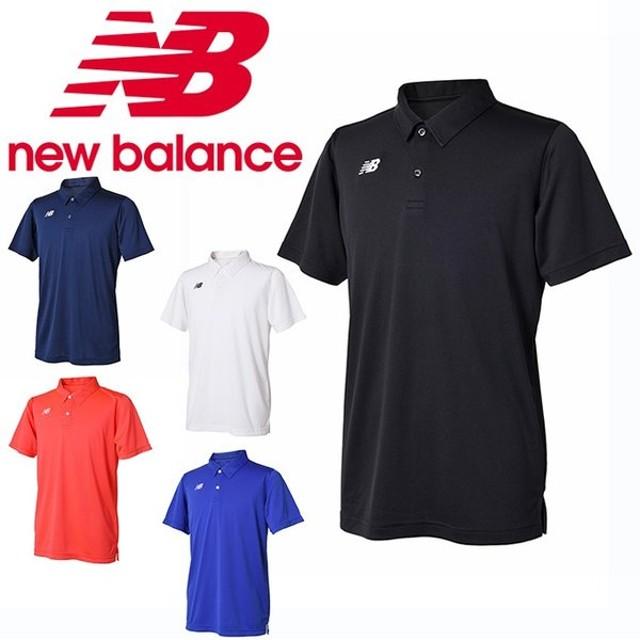 f7341eaf132f1 ニューバランス テニスウェア ポロシャツ メンズ レディース ベーシックショートスリーブポロシャツ JMTT8028 new balance