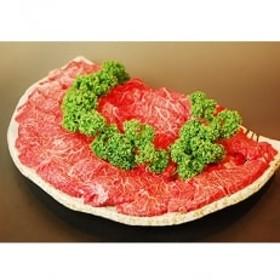 【牧場直売店】 兵庫県産神戸ビーフ モモ 焼肉 600g