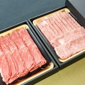 【牧場直送】美方但馬牛 特選ロース&モモ うす切り1.36kg(すき焼しゃぶしゃぶ用)