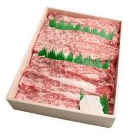 広島牛A4 肉屋おすすめの部位 肩バラ700g すき焼き用極薄スライス