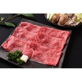 山形牛「もち米給与牛」すき焼き用(300g)肩肉またはモモ肉 010-D02