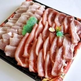 今治産仙高ポーク 豚肩ロース焼肉・生姜焼用 約990g【C31】