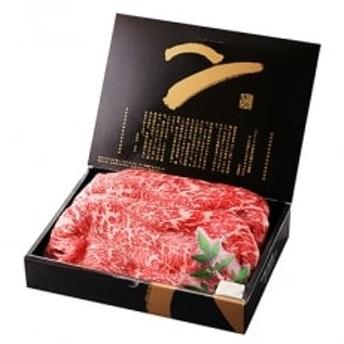 大和榛原牛 すき焼き用もも肉400g