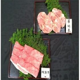 華味鳥もも肉 1kg ・ 佐賀牛すき焼き 300g