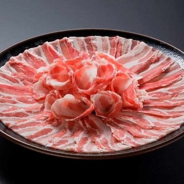「かごしま黒豚さつま」しゃぶしゃぶ用3種食べ比べ900gセット