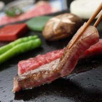 近江牛 焼肉用 340g
