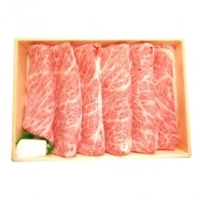 兵庫県産黒毛和牛 すき焼き用 ロース約900g