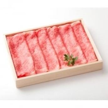 [A5ランク佐賀牛]三栄の佐賀牛ローススライス(600g)