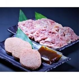 佐賀県産若どりモモ肉2kgと丸福ハンバーグ3個セット