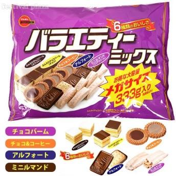 駄菓子 ブルボン バラエティミックス メガサイズ 333g(個包装紙込み)(約40個装入 18L20106 子供会 景品 お祭り 縁日 お菓子