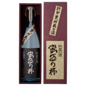 オガタマ酒造 蛮酒の杯 25度 1800ml(箱入)芋焼酎 ギフト