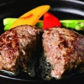 鉄板焼き香月の【極・塩ハンバーグ】前沢牛100%(4個セット)