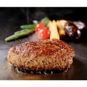 佐賀県産黒毛和牛と唐津産金桜豚のコラボレーション佐賀牛鍋の店新牛々庵手ごねハンバーグ約1.4kg