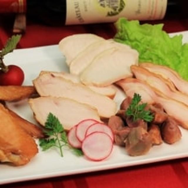 手作りの美味しさ!自家製スモークチキン5品詰め合わせ/鶏肉専門店「水郷のとりやさん」