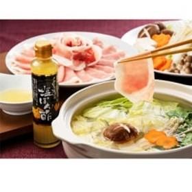 くめなん柚子の塩ぽん酢の岡山県産豚しゃぶセット1kg