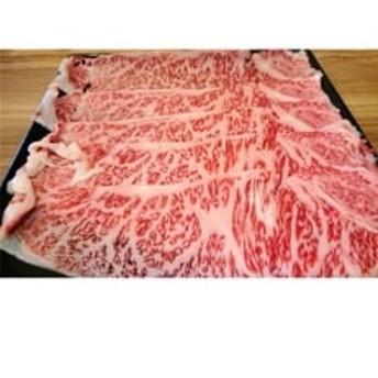 焼肉おおきに 佐賀牛サーロインスライス(しゃぶしゃぶ、すきやき用)200g
