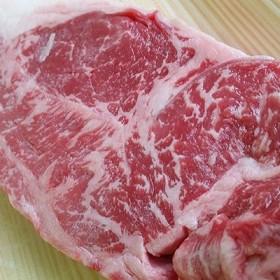 北海道産牛リブロース ステーキ用200g×1枚(F1)[Ta502-P027]