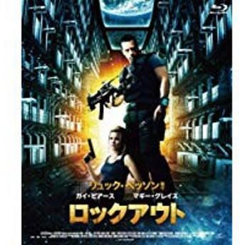 【中古Blu-ray】ロックアウト【中古】[☆3][12215-4988105102910-12051]