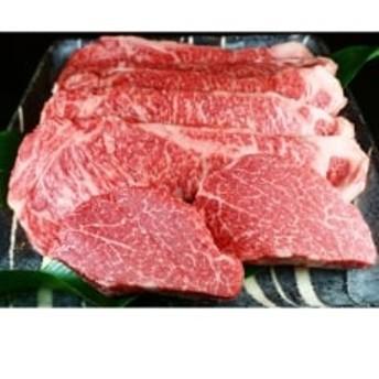数量限定 熊本県産黒毛和牛サーロインステーキ約600g & シャトー約300g