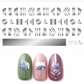 写ネイル プラス Sha-Nail Plus SAORI-PS flicka parts(Silver) /フリッカパーツ(シルバー)