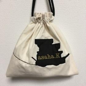 オリジナル 刺繍 だんじりシルエット大 巾着袋 Sサイズ 給食袋 名入れOK!
