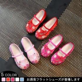 送料無料ショートブーツ 花飾り付き 布靴 刺繍シューズ 女の子 春 秋 ガールズ ジュニア 子供靴 フラットシューズ 滑り止め
