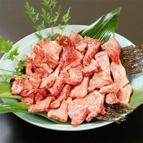 宮崎和牛切落し焼肉600g