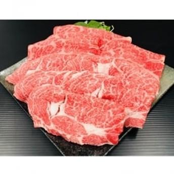 熊野牛 ロース・肩ロース すき焼き・しゃぶしゃぶ1kg (粉山椒付)