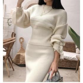 エレガント ファッション ニット セーター&ハイウエストスカート